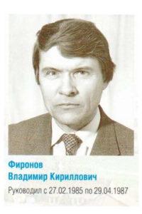 fironov