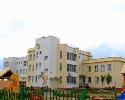 Детский сад №13