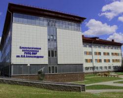РНПЦ ОМР им.Александрова в Боровлянах