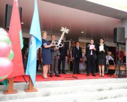 Открытие школы №52 в г.Минске
